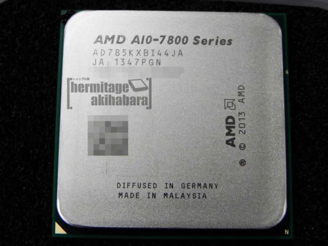 AMD-A10-7850K-Kaveri-APU