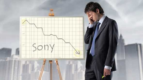 Sony loses