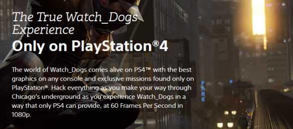 watchdogs60fps