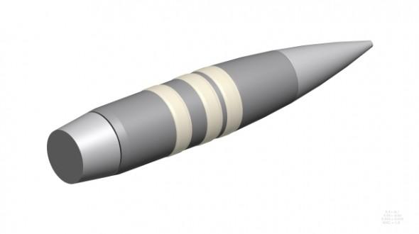 darpa-smart-bullet