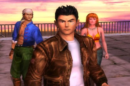 Shenmue_2