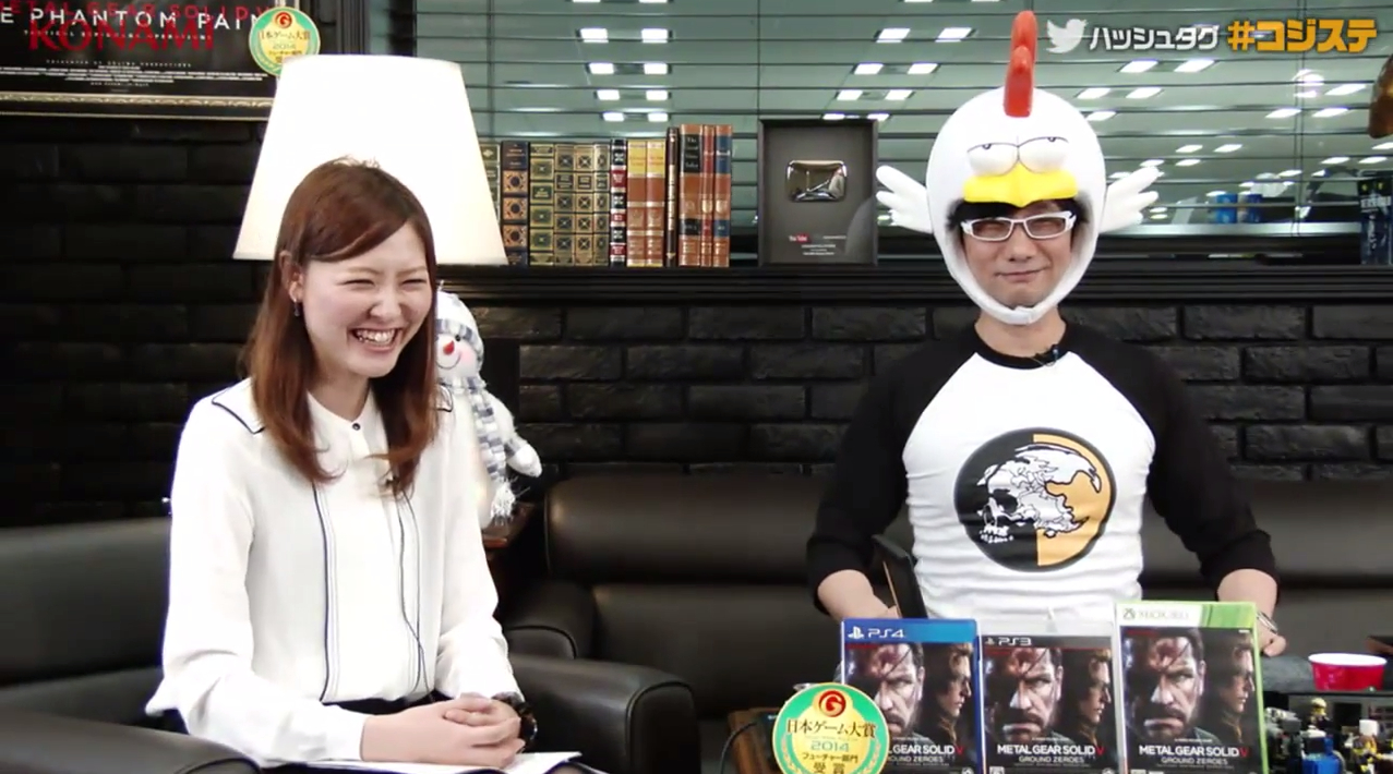Kojima chicken2