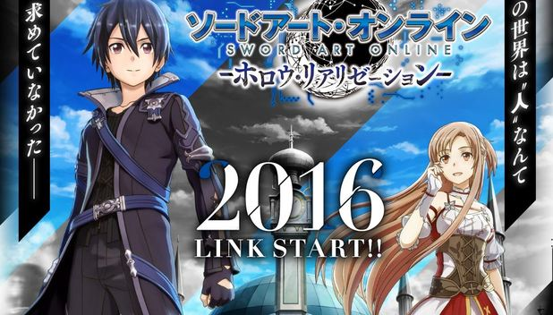 sword_art_hollow_realization