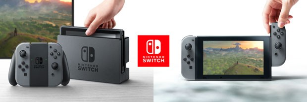 nintendo-switch2-g1